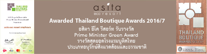 asita-eco-resort-award-2017-03