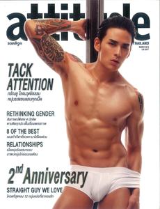 Attitude_cover_Dec13