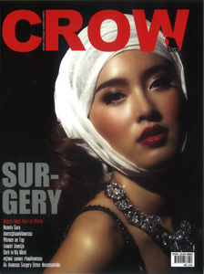 Crow_Cover_Aug13