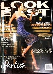 LookEast_cover_Dec13