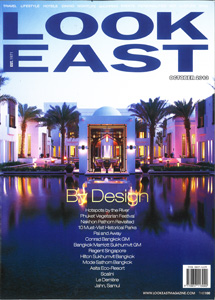 Lookeast_Cover_Oct13