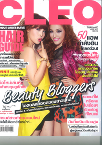 Cleo_Aug13_cover