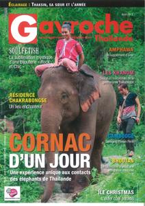 Gavroche_Aug13_cover
