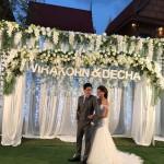 งานแต่งงาน (27/180)