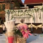 งานแต่งงาน (37/180)