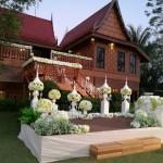 งานแต่งงาน (42/180)